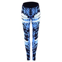 leggings estampados al por mayor-Las mujeres de Impresión irregular de secado rápido Deportes Gimnasio Yoga Running Fitness Leggings Pantalones Stretch Athletic Pantalones de envío de la gota