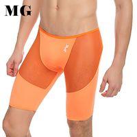 Wholesale Sexy Intimate Men - Mr.Gun Lycra Man Underwear Long Boxers Ice Silk Mesh Sexy Underwear Knee Length Shorts Intimate Panties Soft Skinny Boxer Short