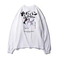 impressão japonesa venda por atacado-Japonês Ukiyo Gato Impresso Pulôver Fino Moletons Com Capuz Mens 2018 Outono Homens Japão Estilo Hip Hop Casual Streetwear