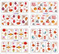 Discount new nail items - BOP series 2018 new items 001-024 nail false sticker without the paper card each model need over 5pcs