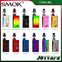 Wholesale fire silicon - Authentic SMOK T-Priv Kit 5ml 220W Big Baby Atomizer Tank With T-priv Mod Hollow Out Design With Big Fire Key 100% Original