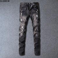Wholesale Jeans Pant Folding - Men's Brand High Quality Fashion Fold Style Jeans Men's Hip-Hop Style Motorcycle Jeans 14 Colors Size 28-38