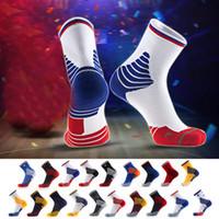 Wholesale sweat socks men - Basketball socks, men's middle tube, elite socks, breathable, sweat, odour, anti friction mesh sports socks, free shipping.