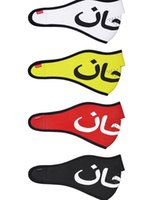 Wholesale mask designs red resale online - Arabic Logo Neopreme Facemask mask Face Mask ski red black white outdoor ride face masks new design