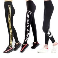 ingrosso pantalone yoga all'ingrosso-Mutande di yoga di sport delle donne all'ingrosso di marca di modo grandi lettere di grandi dimensioni Pantaloni inferiori di yoga Pantaloni 2018 Vendita calda 10 stili Dimensione libera