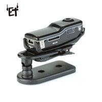 Wholesale minidv digital camcorders resale online - ET Mini MD81 Camera Wireless DVR Camcorder MD80 Upgrade WIFI Camera DV Motion Detection Monitoring Video Recorder Kids Monitor