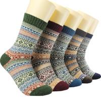a2c51f5dd mix 5colors lot Vintage Men Warm Winter Thick Wool Mixture Soft Cashmere Casual  Dress Socks free ship
