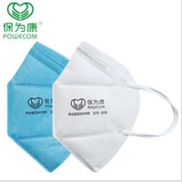 Wholesale industrial pieces for sale - New Activated carbon Dust masks Disposable Smog Protective Industrial Dust Influenza Virus Mask white and blue Ear belt type pieces