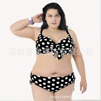 Hot selling European and American bathing suits bathing suits big bikini