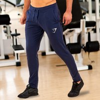 Wholesale male guards - gym solid color Men's Cotton sports fitness pants sharks Male breathable guard pants outdoor training sportswear street trend trousers