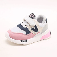 Wholesale Pink Baby Sneakers - New Spring Autumn Children Shoes Pink+Gray Breathable Comfortable Kids Sneakers Boys Girls Toddler Shoes Baby Size21-25