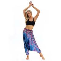 yoga belly dancing pants toptan satış-Kadınlar Fener Pantolon Rahat Belly Dancing Yoga Spor pantolon Tayland Elastik Dans Gevşek Pantolon Ücretsiz Kargo