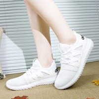 Wholesale coconuts shoes - Small Coconut Black And White Sneakers Running Shoes Women Black White Breathable Casual Shoes Lightweight Running Shoes