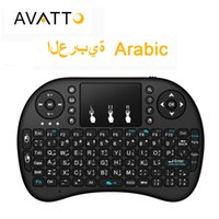 teclado de ordenador portátil genuino al por mayor-[Original] Árabe i8 Mini teclado 2.4GHz WirelessTouch Pad Juego portátil Ratón de aire para Smart TV / Android Box / Laptop / iPad Gamer