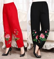 Wholesale harem trousers free pattern for sale – dress New National trend style Chinese vintage pattern trousers Chinese Traditional Clothing Women embriodered loose Trousers Pants