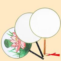 веерный шелковый вентилятор оптовых-24 см DIY пустой белый шелк рука вентиляторы студент дети ручная роспись изобразительного искусства программы Китайский дворец круглый вентилятор QW7471