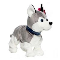 cães animais de estimação eletrônicos venda por atacado-Animais de Estimação Eletrônico Som Controle Robô Cães Bark Stand Walk Bonito Interativo Cão Eletrônico Husky Caniche Pekingese Brinquedos Para As Crianças
