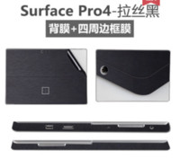 Wholesale Black Full Body Protector Stickers Skins Back Film Protector Shield for Microsoft Surface Pro Pro Surface Pro