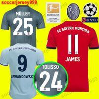 c0340e1bbd6 Wholesale jersey soccer league for sale - Thailand Bayern Munich JAMES  RODRIGUEZ Soccer jersey LEWANDOWSKI MULLER