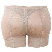 dikişsiz iç çamaşırı yastıklı külot toptan satış-MYLEY ASS Womens Butt ve Kalça Artırıcı Ganimet Yastıklı Iç Çamaşırı Külot Vücut Şekillendirici Dikişsiz Popo Kaldırıcı Külot Boyshorts Shapewear