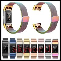 Wholesale Black Metal Gear - Magnetic Loop Metal Band For Fitbit Charge 2 Samsung Galaxy Gear S3 Wristband Stainless Steel Watch Bracelet Mesh Strap Replacement