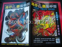 Wholesale Tattooing Books Free - Popular Design Collection VOL.3 Dragon Japanese Tattoo Flash book Line Drawing FREE SHIPPING