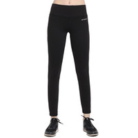 ingrosso black female yoga pants-Donne Base Layer Colore nero Yoga Pantaloni Spandex Stretched Running Tights Palestra femminile Fitness Leggings sportivi Yoga Wear For Ladies