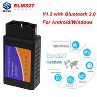 mini protocolo al por mayor-MINI ELM327 V1.5 versión para OBDII Protocolos Bluetooth 2.0 elm327 v1.5 Herramienta de escáner de diagnóstico obd obd2 sin PIC18F25K80
