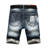 21cd2603afe98 Wholesale korean men summer jeans online - Summer Casual Thin Short Homme  De Marque Korean Youth Find Similar