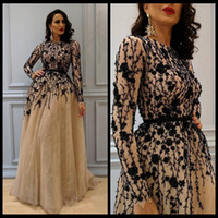 Wholesale Plus Size Womens Summer Wear - 2018 Gorgeous Beading Prom Dresses with Long Sleeves Lace Crew Neckline Evening Dresses Champagne Elegant Womens Dress Plus Size Formal Wear