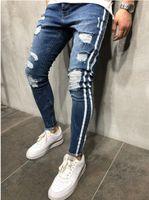 serin kot çocuk toptan satış-Kanye West Yan Çizgili Mavi Ripped Denim Uzun Pantolon Pantolon Sıkıntılı Yıkanmış Biker Serin Ince Kot Mens Yüksek Sokak Pantolon
