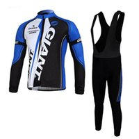 Wholesale long sleeve cycling jersey sale for sale - Group buy 2019 new GIANT Cycling long Sleeves jersey bib pants sets trend hot sale popular zipper Bicycle equipment suits