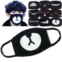 mascarillas divertidas al por mayor-Oso negro boca máscara facial anti-polvo Panda algodón divertido patrón de mascarada Cosplay fiesta de disfraces máscara de Navidad de Halloween WX9-937