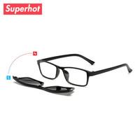 Superhot Eyewear - TR90 Optical Frame Rectangle Lunettes de vue avec  lunettes de soleil polarisées magnétiques Hommes Femmes Lunettes de vue  TR2250 1bde022bd66e