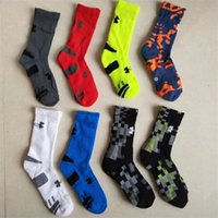 Wholesale Under Socks - Brand Under Men Kids Ankle Socks Fashion Cotton Screw Sports Socks Armor Low Stockings Winter Autumn Outdoor Hiking Socks Multicolor Hosier
