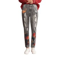 cc5112ef658 Mamá estilo Jeans mujeres de gran tamaño Hippie Baggy Denim Harem  pantalones de cintura elástica vaquero pantalones rasgados moda mujer  Pantalon