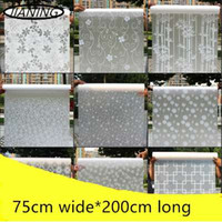 75cm wide*200cm self-adhesive Decorative film frosted Glass stickers sliding door bathroom toilet translucent opaque window film