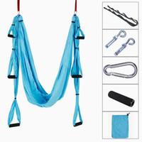 yoga swing оптовых-Aerial Yoga Swing Ультра-сильный антигравитационный йога-гамак / трапеция / строп для упражнений с воздушной йогой - 2 удлинителя и руководство в формате PDF