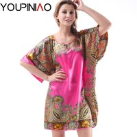 Wholesale womens nightgowns short sleeves for sale – plus size Summer Womens Silk Nightgowns Stain Short Sleeve Sleepwear Night Dress Robes Sleepshirts Plus Size