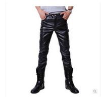 deri tayt sıcak toptan satış-Erkekler tüm maç moda Tayt Pantolon Slacks lokomotif PU deri pantolon sıcak Kore karakter
