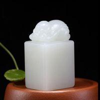ingrosso certificato di giada-Reale Xinjiang Hetian Jade Cina Xinjiang tradizionale naturale bianco Jade sigillo intaglio con certificato per Sugong SSRC180357