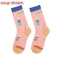 мужчины носки корея оптовых-Soup Dream 2018  Socks For Men And Women Cotton Socks Korea Long Street Trend Personality Illustration School Wind 5 Pairs