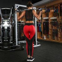 ingrosso collant donna carina-Yoga Pants Patchwork Cute Heart Mesh Sport Running Pantaloni attillati da donna Fitness Slim Gym Leggings