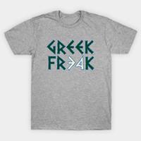 Wholesale Greek S - All Hail The Greek Freak T-Shirt