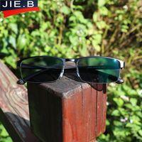 gafas de sol lejanas al por mayor-Cristales progresivos multifocales Gafas de sol de transición Gafas de lectura fotocromáticas Hombres Puntos para lector Cerca de la dióptría de visión lejana