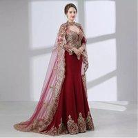 vestidos clásicos turcos al por mayor-Vestido de fiesta de manga larga de lujo musulmán de Arabia Saudita de lujo con cuello en línea Apliques de encaje de encaje dorado Vestido de noche turco clásico de bronce