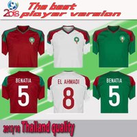 Wholesale Big Discounts - Morocco 2018 World Cup football shirts for sale! A lot of inventory. . Order a big discount now