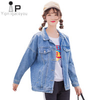 d3c2a91881d Oversized Denim Jacket For Women Jeans Coat 2018 Autumn New Korean Plus  size Harajuku Vintage Jeans Jacket Women Basic Overcoat