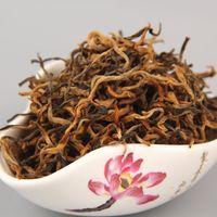 Top! 250g Dian Hong Tea Goolden Bud Orchid Fragrance Yunnan Kungfu Black Tea Fengqing Dianhong Protect heallth care MCDH250G-003