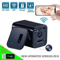 камера движения на стене оптовых-1080P WI-FI Розетка USB Настенные телефоны Зарядное устройство Камера Обнаружение движения Разъем Mini Camera With Home / Office Камеры безопасности Mini DV